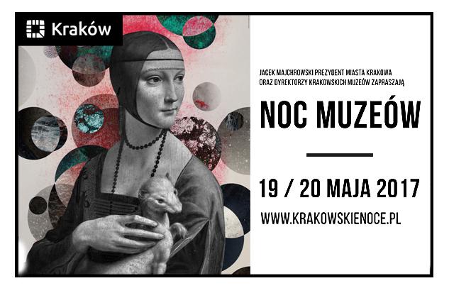 The Night of Museums Kraków 2018