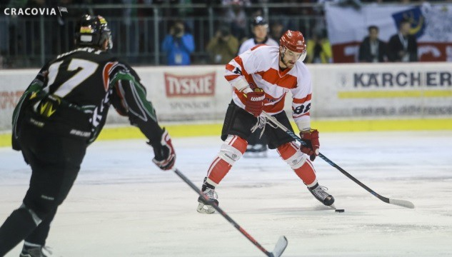 krakow_ice_rink_hockey